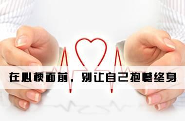 哈尔滨治疗心梗费用