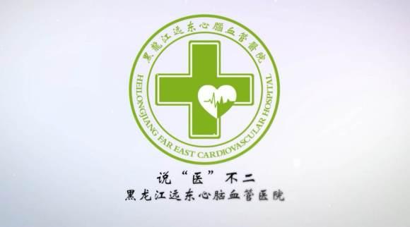 《哈尔滨市那个医院做小腿疼痛最好》