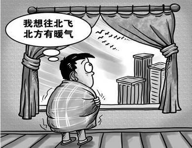 《黑龙江哪家医院看前列腺肥大最好》