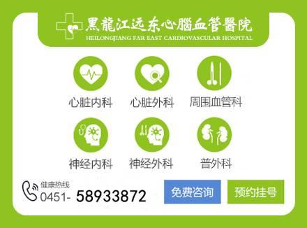 《哈尔滨在线免费咨询胃痛医生》