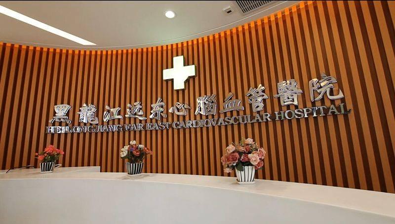 反流性胃炎有哪些严重危害,胃肠科医院在哈尔滨哪里?